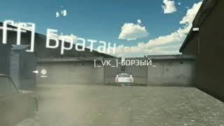 Russia rider online //дрифт трюки