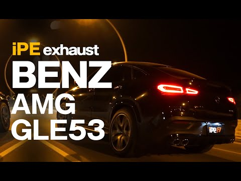 The best POP&Bang of AMG GLE53 C292 exhaust w/iPE│Loud