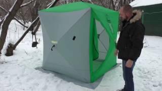 Палатка зимняя куб 1 8х1 8 helios