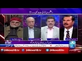 Khara Such With Mubasher Lucman  Who is behind terrorists  21 Feb 2017  24 News HD