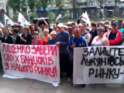 Предприниматели Лукьяновского рынка защищают свои рабочие места у стен КГГА