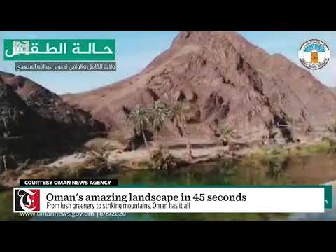 Oman's amazing landscape in 45 seconds