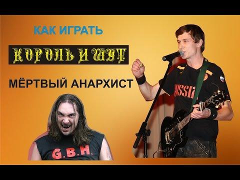 Песня мы желаем счастья