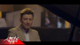 تحميل و مشاهدة Mohamed Abd El Menaaem - Omry Hayebdaa   محمد عبد المنعم - عمرى هيبدأ MP3