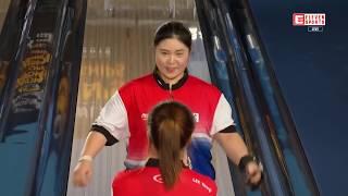 World Bowling Women's Championships Doubles 08 29 2019 (HD)