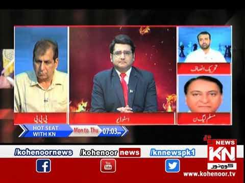 Promo Hot Seat with KN | Kohenoor News Pakistan