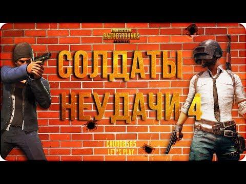 Индийский фильм желаю удачи