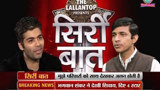 Chacha In Conversation With Karan Johar  The Lallantop