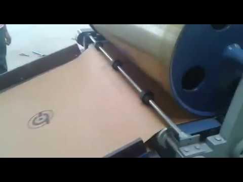 Kraft Paper Printing Machine - 1 Colour - 52