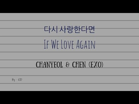 If We Love Again - Chanyeol & Chen (EXO) [Han - Rom - Eng - Indo] Lyrics Mp3