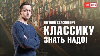 """Почему повесть Гоголя """"Шинель"""" до сих пор актуальна   Классику знать"""