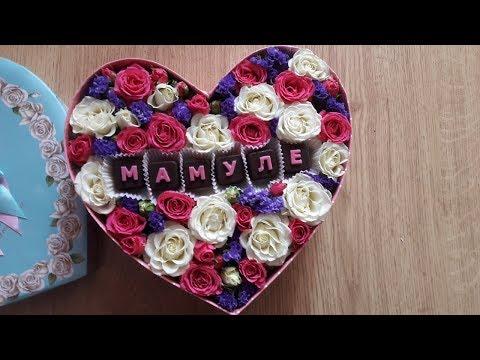 Что подарить МАМЕ на ДЕНЬ РОЖДЕНИЯ Интересный подарок для мамы Цветы в коробке
