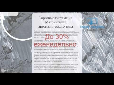 Кредитные брокеры краснодара