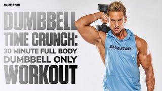 Dumbbell Time Crunch™: 30 Minute Full Body Dumbbell Only Workout Ft. David Morin