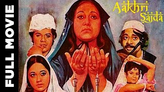 Aakhri Sajda 1977  Hindi Full Movie  Mala Sinha  Jagdeep Helen  Hindi Classic Movies
