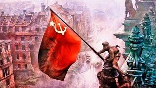 Красная Армия (красивое видео) Любэ