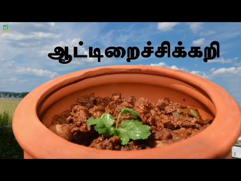Tasty Mutton curry,srilankan style mutton curry, spicy mutton gravy