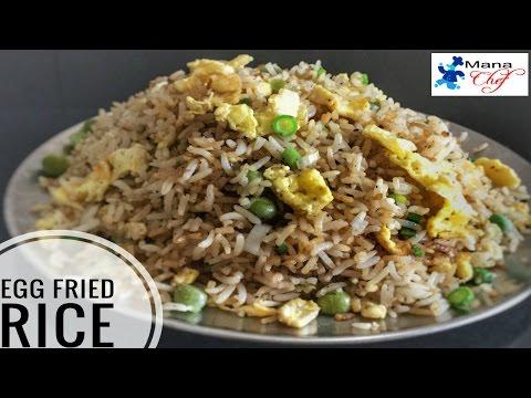Egg Fried Rice (Street Food Style ) In Telugu