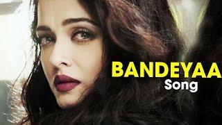 Jazbaa Bandeyaa NEW SONG TEASER ft Aishwarya Rai