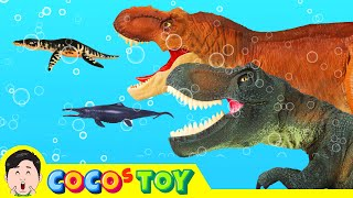 Hungry T-rex and baby dinos 3, dinosaurs cartoons for kids, dinos nameㅣCoCosToy