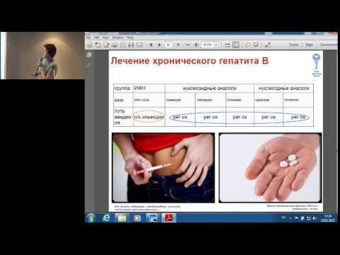 Антибиотики гепатит лечение