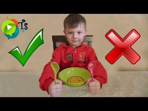 Учим хорошие манеры  Правила поведения за столом