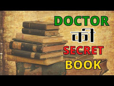 Medical books in Kolkata - Latest Price & Mandi Rates from