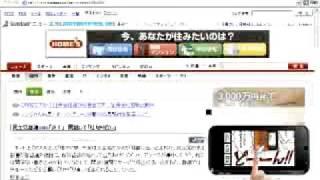 KDDIaubiblio/livedoornews
