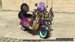 5 Машин для тюнинга в GTA Online о которых вы не знали.