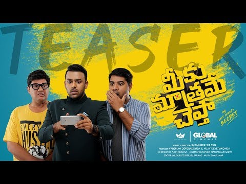Meeku Maathrame Cheptha - Movie Trailer Image