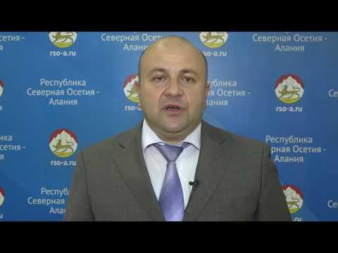Первый заместитель Министра финансов РСО-Алания о ситуации с республиканским материнским капиталом