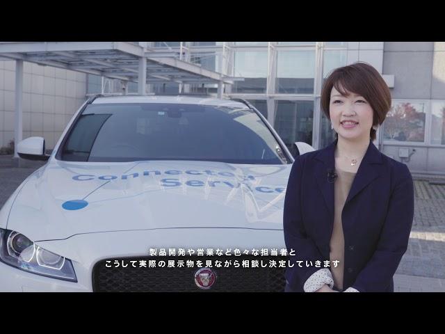 【ボッシュ 採用動画】パワートレインソリューション事業部でのワークライフバランス