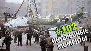 """ЗСУ-57-2 ВОССТАНИЕ МАШИН, Арбитр будет готовить на стриме?, пара слов о СВЧ (который """"скилловик"""")"""