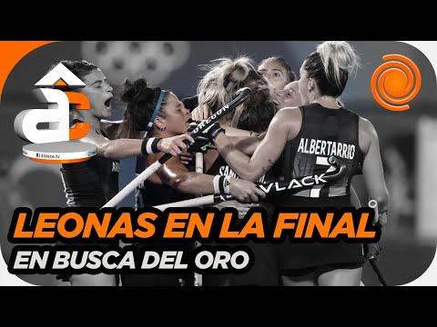 Video: Argentina a la final: El triunfo de las Leonas ante India