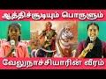 தமிழில் பேசுவோம் EP - 6 | இளம் தமிழ் பேச்சாளர்கள் | Asathapovathu Yaru | Asathal Tv