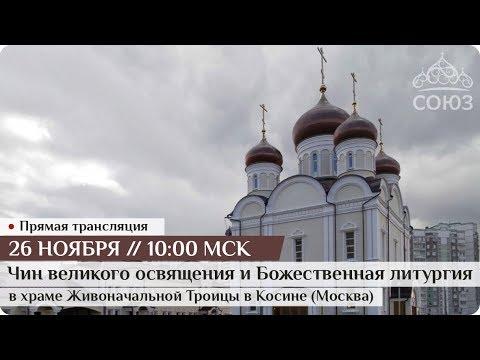Омск православные храмы