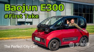 The Baojun E300 Is City Car With A Robot Face