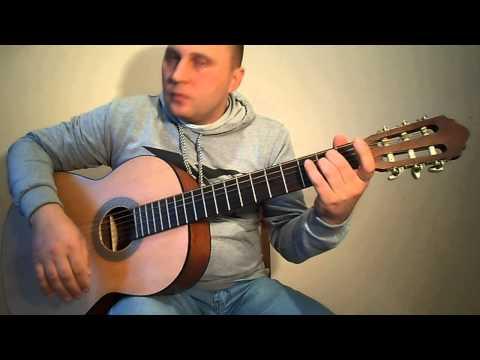 Как играть на гитаре.Виктор Цой-Троллейбус