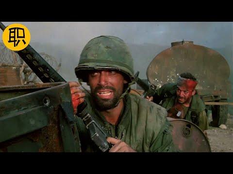 2600名美軍在越南神秘失踪,1200人找不到屍體,美軍高層深入調查慘遭埋伏
