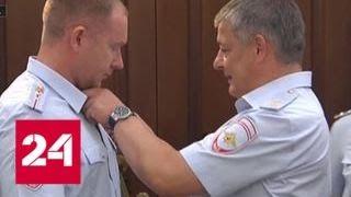 Лучшие стражи порядка столицы получили награды - Россия 24