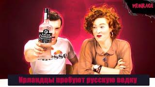 Иностранцы пробуют русскую водку [Русская озвучка]