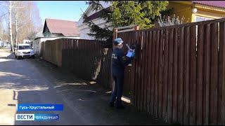 Итоги ГУ МЧС России по Владимирской области - 11.05.20