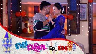 Tara Tarini | Full Ep 556 | 19th Aug 2019 | Odia Serial – TarangTV