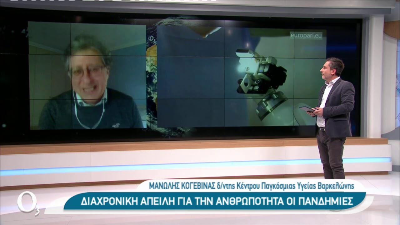 Ο Μ. Κογεβίνας για τις τελευταίες εξελίξει σχετικά με την Covid19  | 26/01/2021 | ΕΡΤ