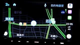 Yahoo!カーナビ:CarPlay対応