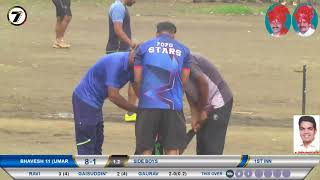 SP XI vs UMAR XI   LATE.D.R.PATIL BHOLANATH PATIL TROPHY TURBHE GAON 2018 FINAL DAY