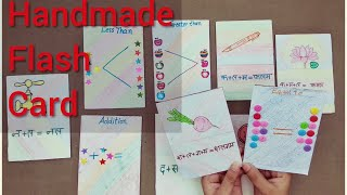 how to make abc flash cards at home - मुफ्त