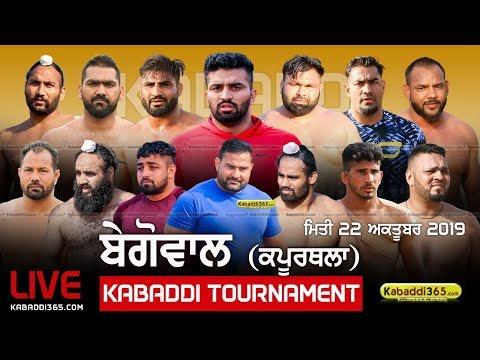 Begowal (Kapurthala) Kabaddi Tournament 22 Oct 2019
