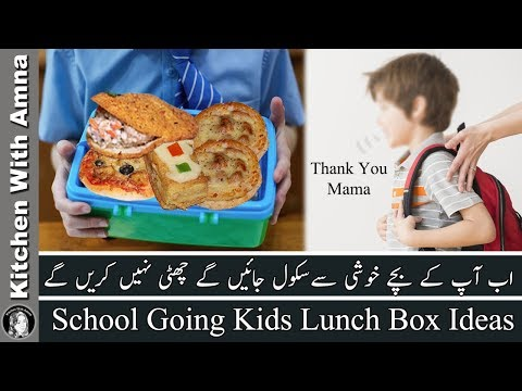4 New Kids Lunch Box Ideas Recipes by Kitchen With Amna