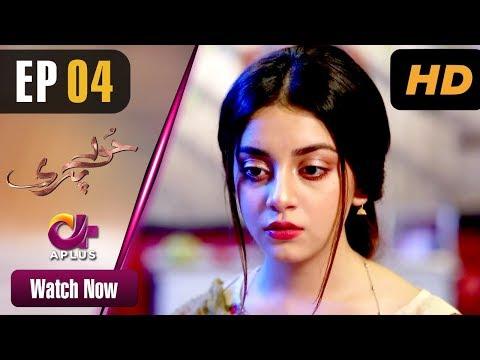 Pakistani Drama   Hoor Pari - Episode 4   Aplus Dramas   Alizeh Shah, Ammara Butt, Arman Ali